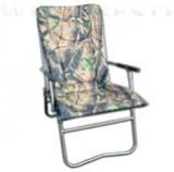 CARP F7R összecsukható karfás fotel terepmintás