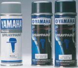 Yamaha javító, festő spray