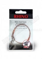 Rhino Steel Traces acélelőke 0,42mm 0,5m