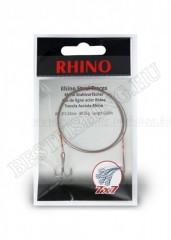 RHINO STEEL TRACES ACéLELőKE  0,38MM 0,6M HOROGGAL 2-ES MéRET